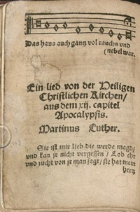 The first page of this hymn in its original printing